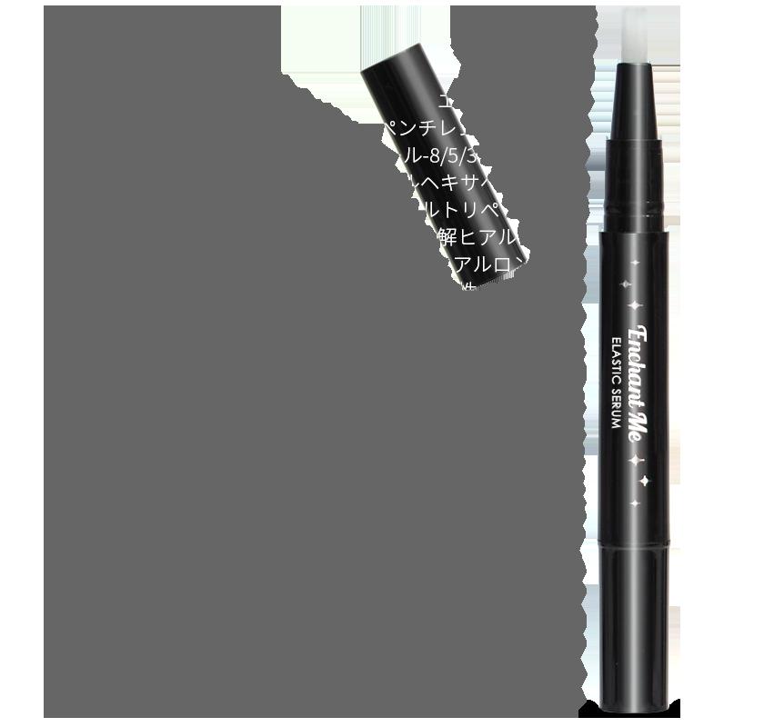 水,グリセリン,BG,エリスリトール,ぺンチレングリコール,PEG/PPG/ポリブチレングリコール-8/5/3グリセリン,アセチルヘキサぺプチド-8,パルミトイルトリぺプチド-5,加水分解ヒアルロン酸,ヒアルロン酸Na,水溶性コラーゲン,加水分解コラーゲン,リンゴ果実培養細胞エキス,クロレラ/シロバナルーピンタンパク発酵物,ハイビスカス花エキス,マンゴスチン果皮エキス,ダイズ種子エキス,クインスシードエキス,グリチルリチン酸2K,レシチン,キサンタンガム,(アクリレーツ/アクリル酸アルキル(C10-30))クロスポリマー,水酸化Na,エチルヘキシルグリセリン,変性アルコール,フェノキシエタノール